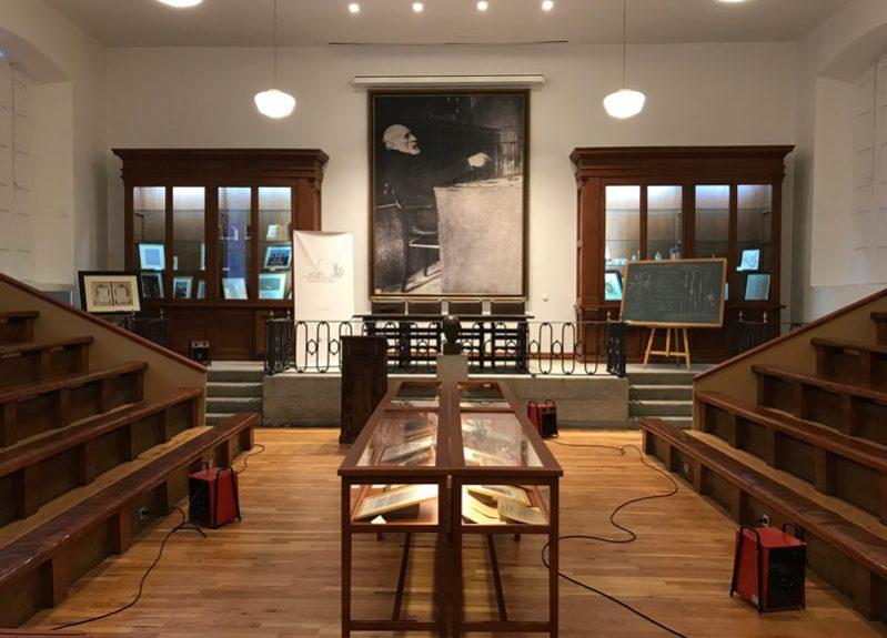 Museo-Catedra-Ramon-y-Cajal-vista-general-integracion-Areacad