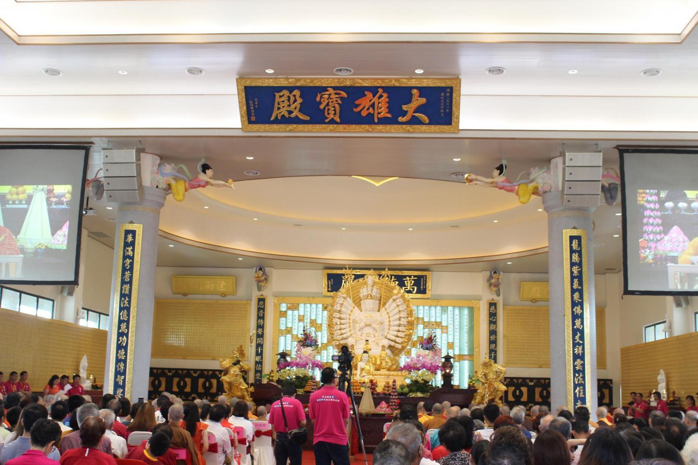 Equipos Das Audio implementados en el Templo Leong Hua See de Malasia