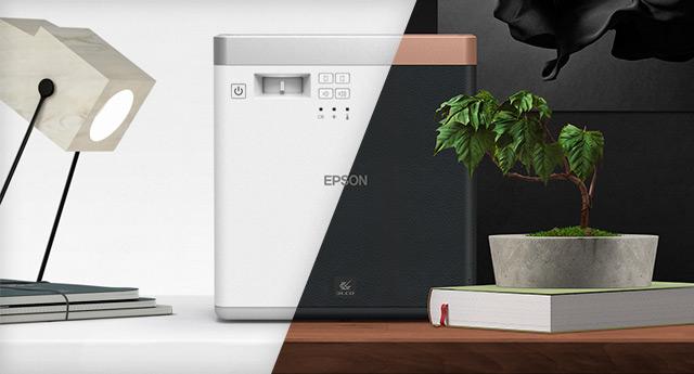 Fotografía promocional del proyector láser EPSON EF-100