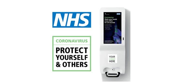 Desinfectante sanitario LCD de NowSignage