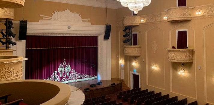 Patio de butacas de uno de los auditorios recientemente actualizados del centor cultural Said Galiev