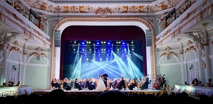 Uno de los espacios de la Filarmónica de Kharkov actualizados por DAS Audio