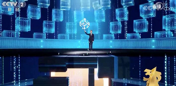Pixotope provee un panel LED para la gala del día del consumidor de la CCTV